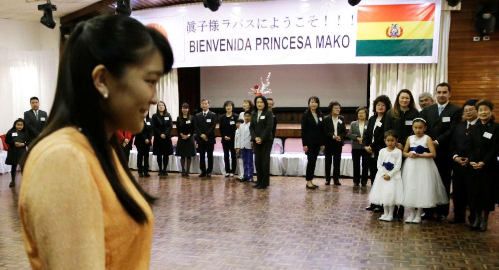 La princesa japonesa, Mako