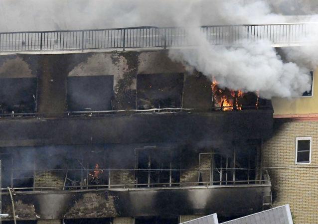 Incendio en un estudio de animación en Kioto