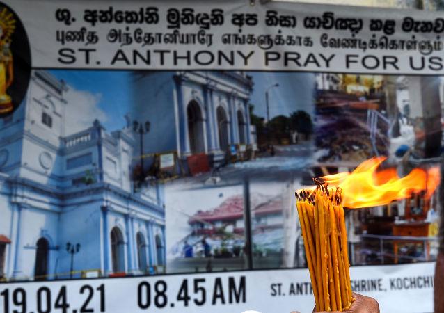 Homenaje a las víctimas de los atentados en Sri Lanka
