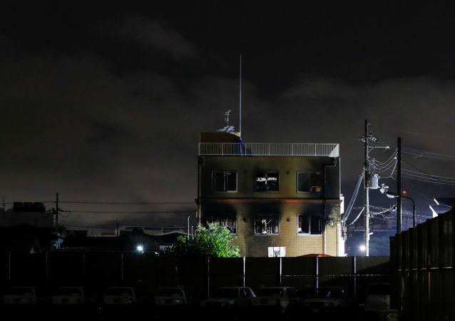 Estudio de animación incendiado en Kioto, Japón