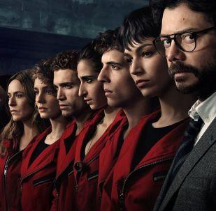 Los protagonistas de la serie 'La casa de papel'