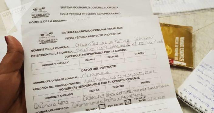 Documento del Sistema de Iniciativa Económica Socialista Comunal de Caracas, Venezuela
