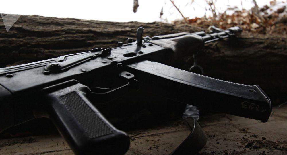Un arma en Donetsk