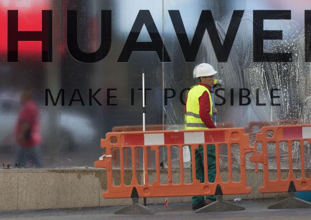 La inscripción Huawei en una de las tiendas del gignate tecnológico chino