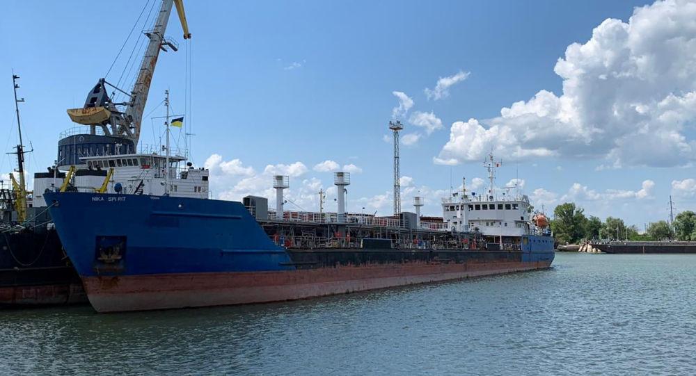 O petroleiro russo Nika Spirit (arquivo)