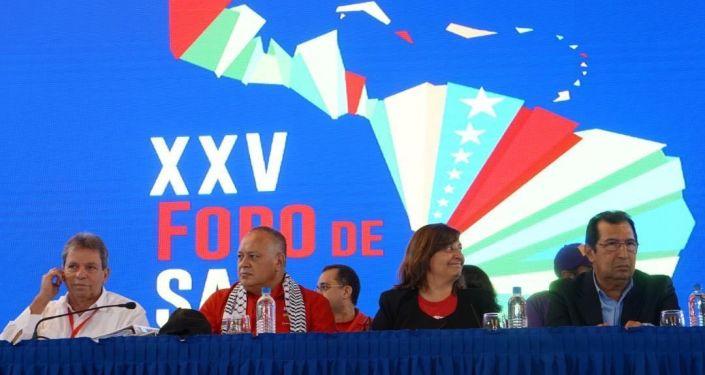Diosdado Cabello, presidente de la ANC de Venezuela, en la reunión del XXV Foro de Sao Paulo en Caracas, Venezuela
