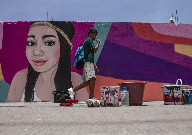 Mural dedicado a Pamela Gallardo Volante, desaparecida en la ciudad de México el 4 de noviembre de 2017