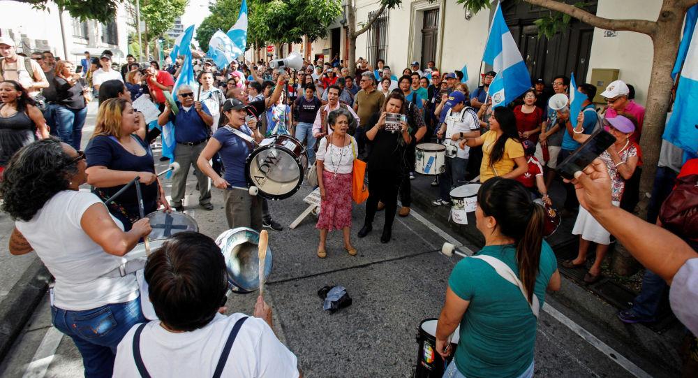 Manifestación contra la política migratoria de Trump en Guatemala