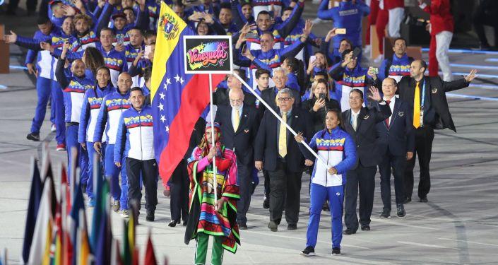 Delegación venezolana en los Juegos Panamericanos de Lima