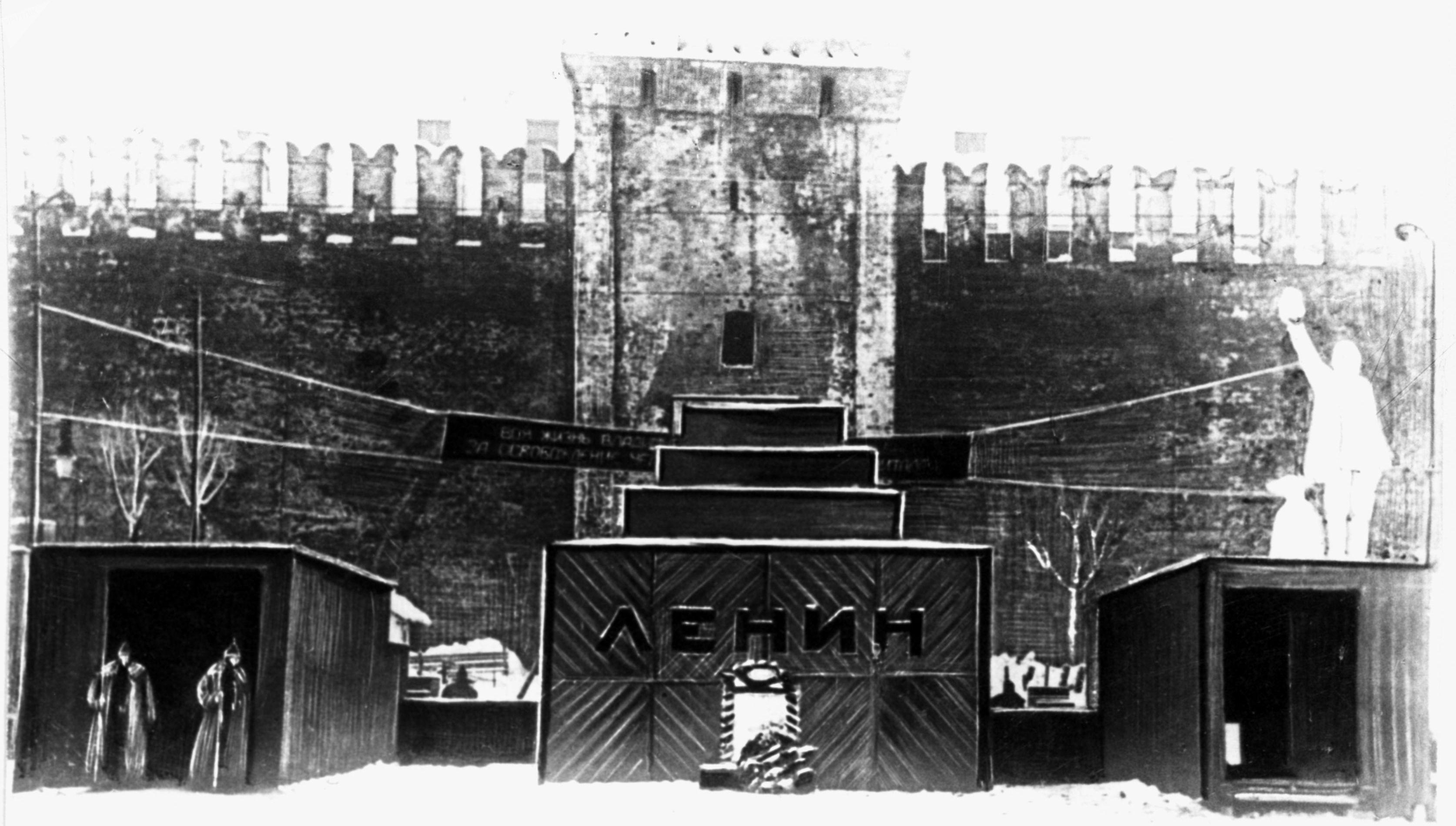 El primer mausoleo de Lenin fue construido de manera provisional solamente tres días después de la muerte del líder soviético