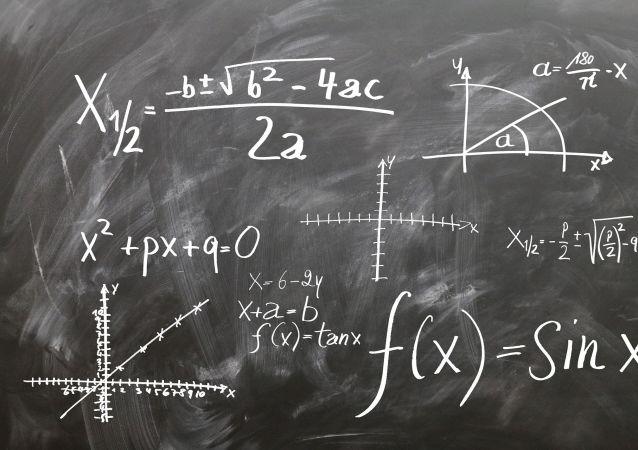 Unas fórmulas