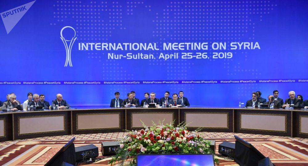 Negociaciones acerca de Siria en formato de Astaná