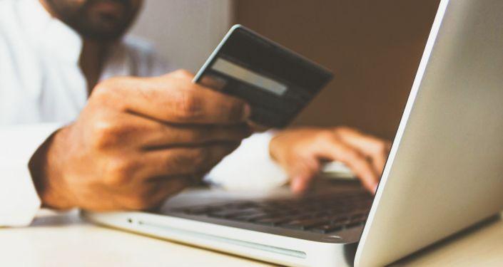 Comercio electrónico. Imagen referencial