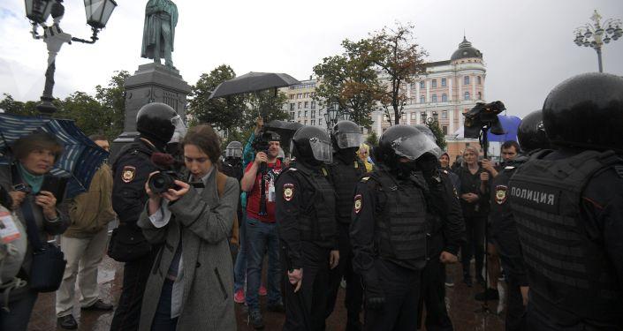 Una manifestación de la oposición en Moscú
