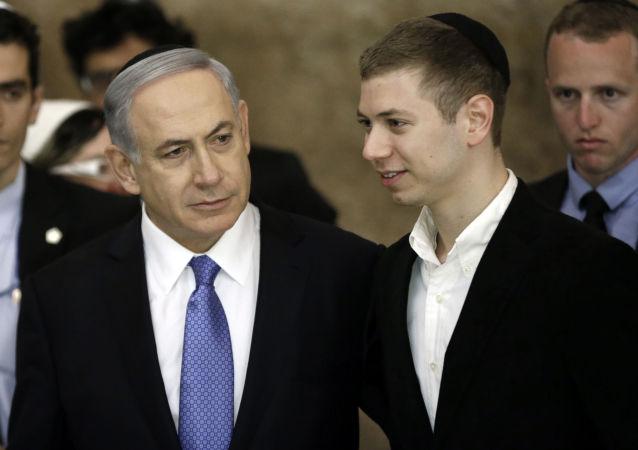 El primer ministro israelí, Benjamin Netanyahu, y su hijo Yair