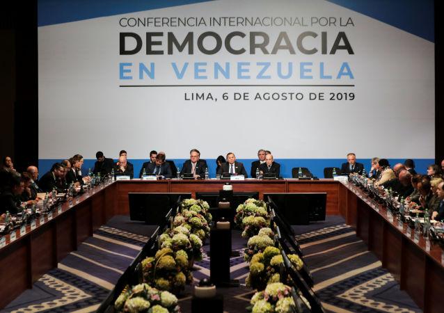 Conferencia Internacional por la Democracia en Venezuela, celebrada en Lima