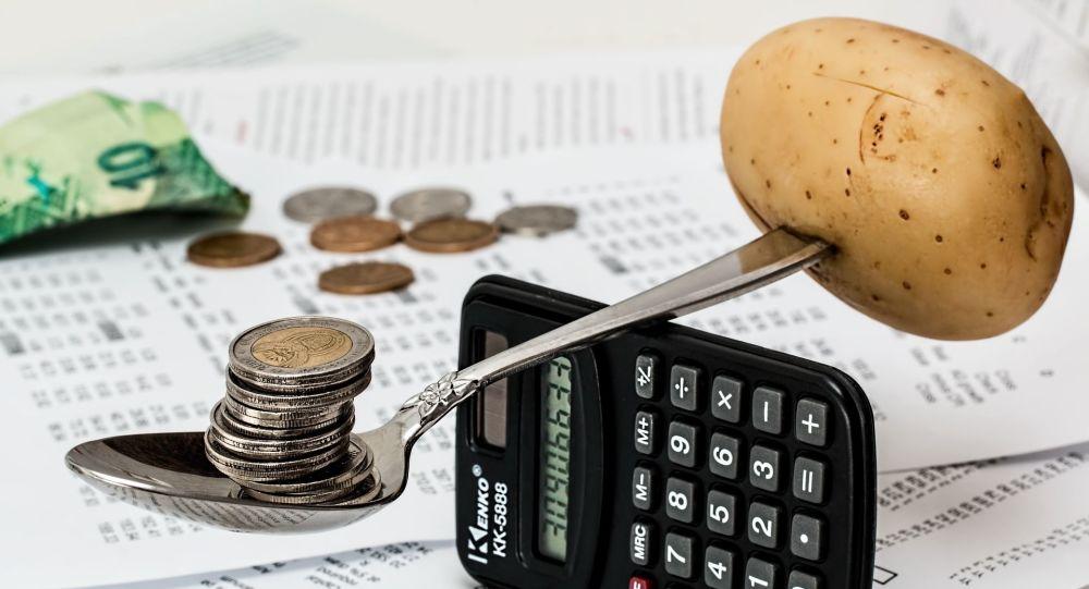 Inflación (imagen referencial)