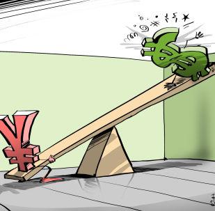 El yuan contra el dólar: batalla de gigantes económicos