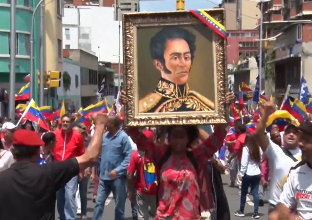 Los venezolanos conmemoran el 200 aniversario de la Batalla de Boyacá