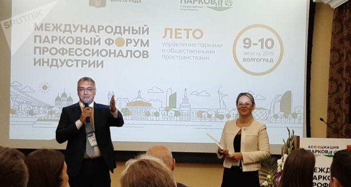 En el Foro de Volgogrado