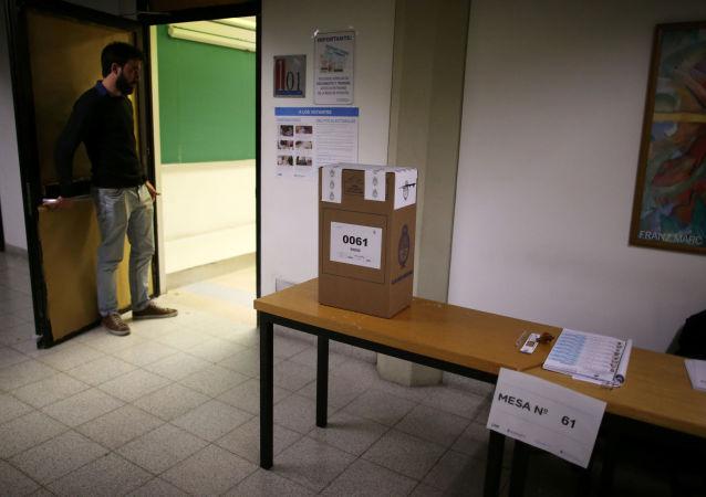 Las elecciones primarias en Argentina
