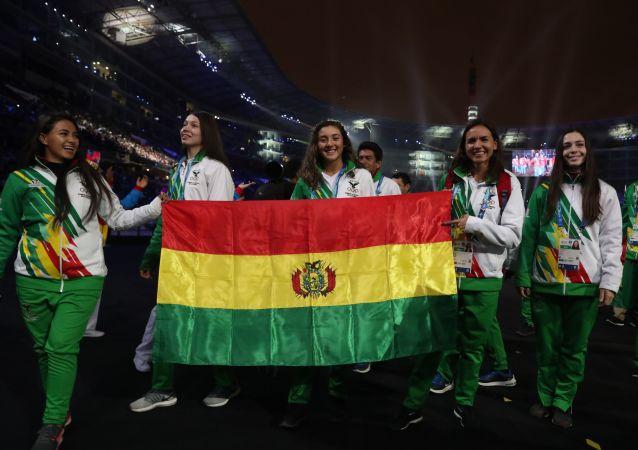 Atletas bolivianas en los Juegos Panamericanos de Lima 2019
