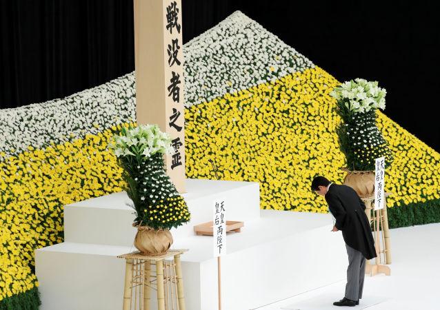 El primer ministro Shinzo Abe, conmemora el 74 aniversario de la rendición de Japón en la II Guerra Mundial