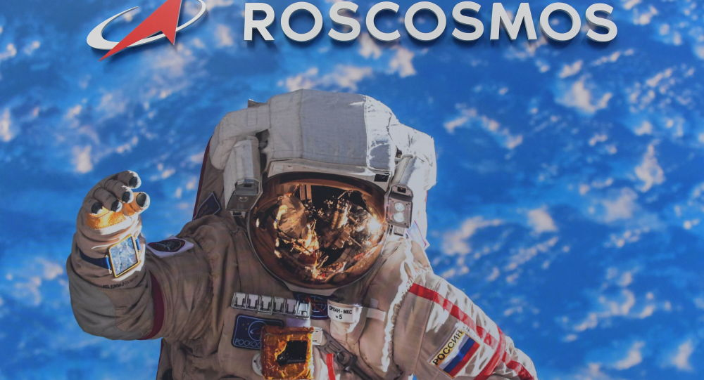 La corporación espacial rusa Roscosmos