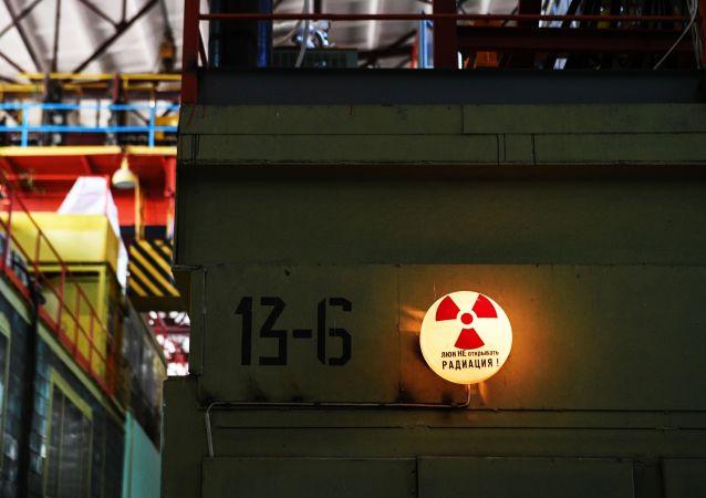 Alarma de radiación (imagen referencial)
