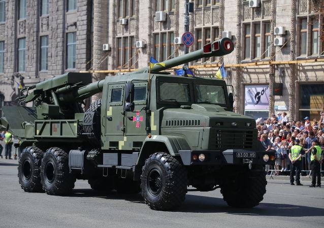 El cañón autopropulsado ucraniano Bogdana