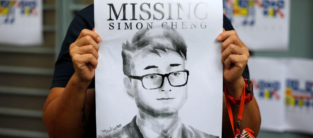 Retrato de Simon Cheng