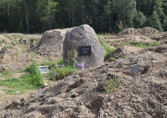 Zhestianaya Gorka donde los especialistas han exhumado los restos de unas 500 personas víctimas