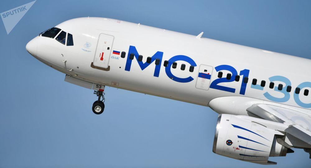 El avión ruso MC-21