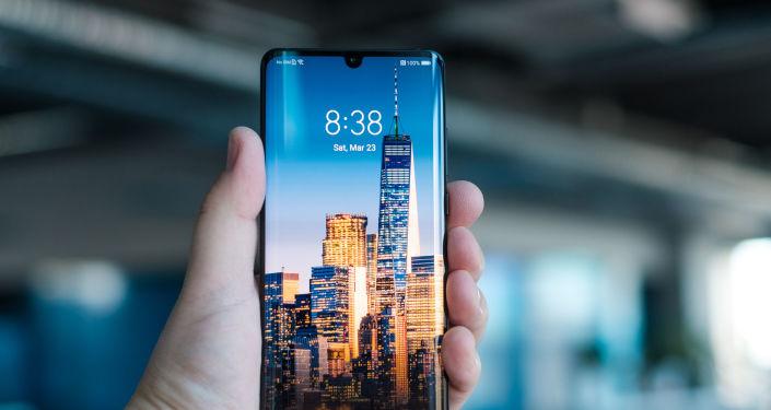 Un teléfono de Huawei