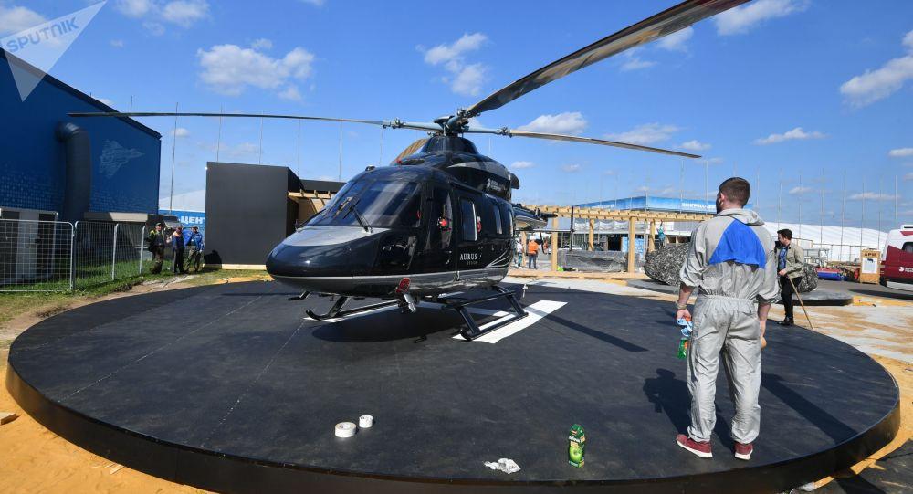 Helicóptero Ansat al estilo Aurus