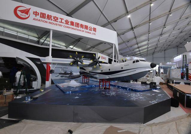 Maqueta del avión anfibio Jiaolong AG 600 de AVIC