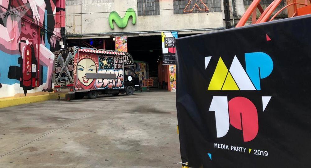 Instalaciones del Centro Cultural Konex, donde se realiza el Media Party 2019