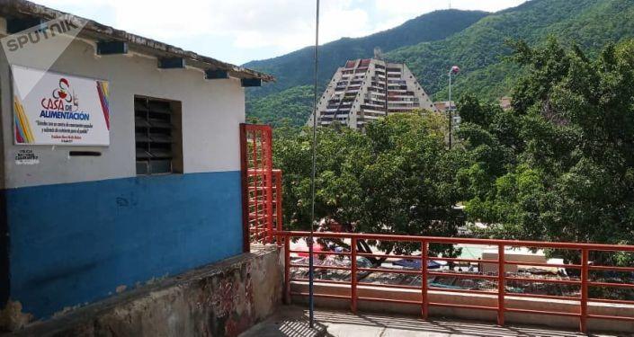 La casa de alimentación de la Comuna Victoria Socialista, Caracas, Venezuela