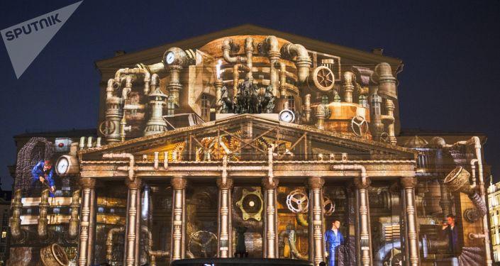 Festival Internacional Círculo de Luz de Moscú (archivo)