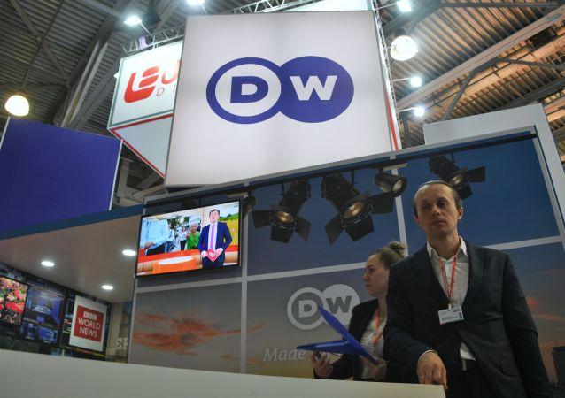 Logo de Deutsche Welle