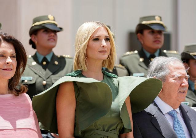 Ivanka Trump, asesora presidencial de EEUU
