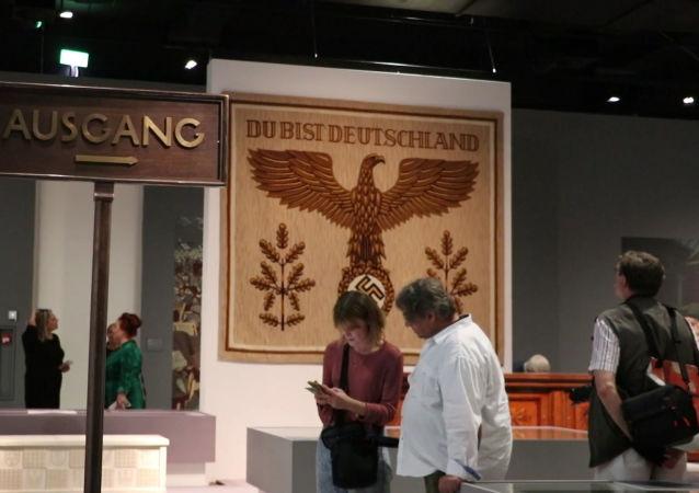 'Diseño del Tercer Reich', una polémica exposición se inaugura en Holanda
