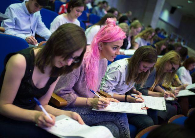 Una prueba de escribir en Moscú (Rusia), imagen referencial