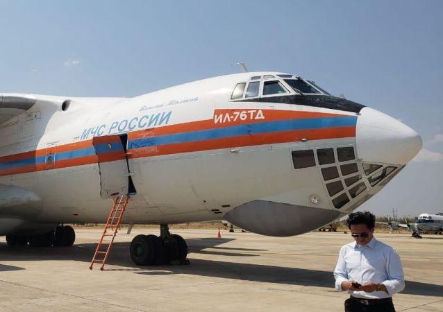 El avión contraincendios ruso Il-76