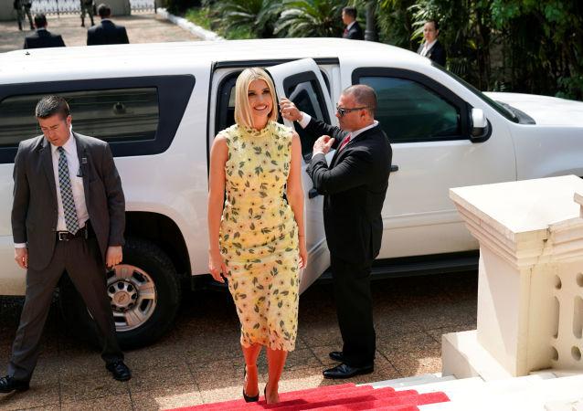 Ivanka Trump en Paraguay