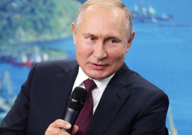Vladímir Putin, presidente Rusia