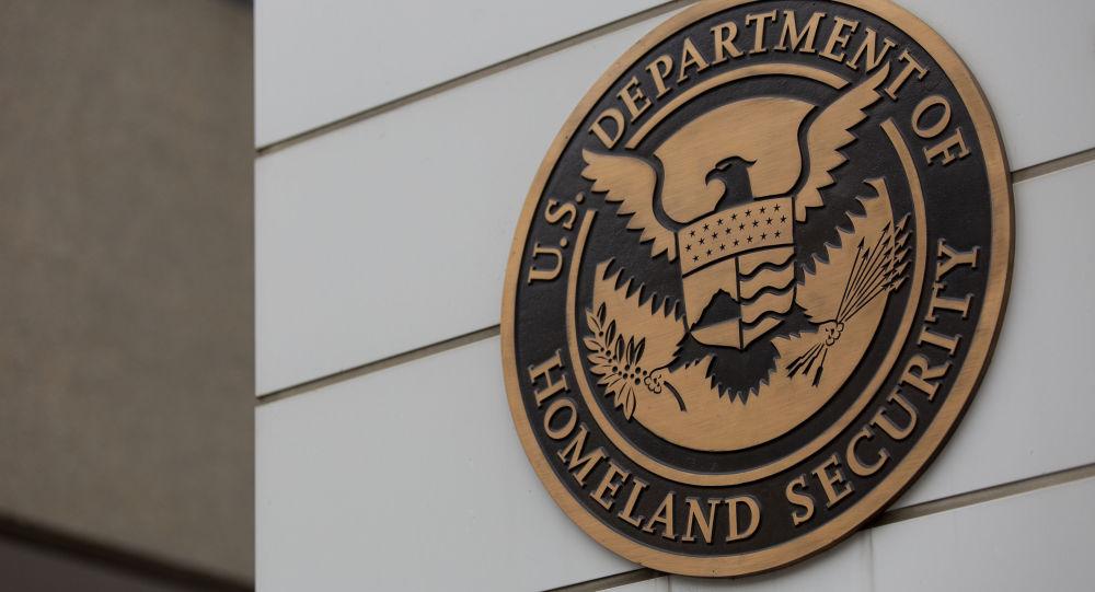 Logo del Servicio de Inmigración y Control de Aduanas de EEUU