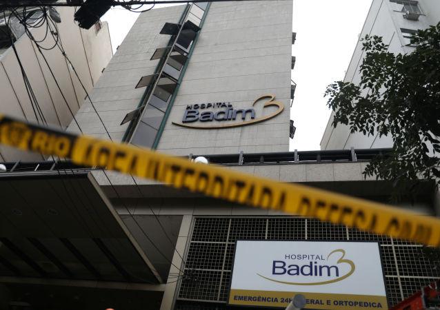 El hospital Badim de Rio de Janeiro