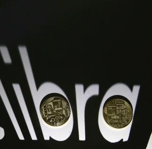 El logo de libra, la croptodivisa de Facebook