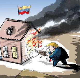 TIAR, la 'resolución' al estilo Trump del problema venezolano